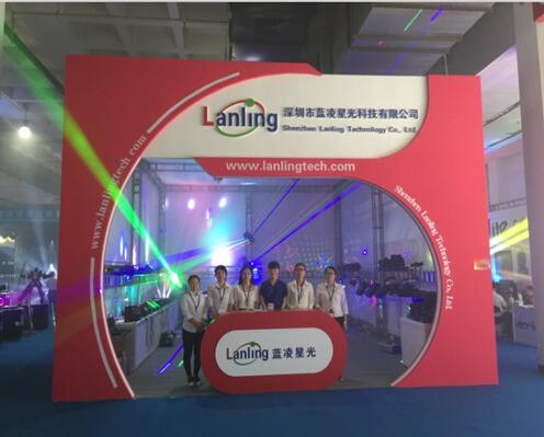 China Dating Show 2015